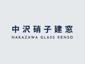 窓リフォーム補助金「断熱リノベ」相談会