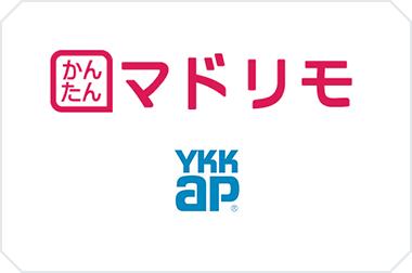 マドリモは、YKKAPがMADOショップFCを作る上で、メインの商品が欲しかったためにつくられたものです。