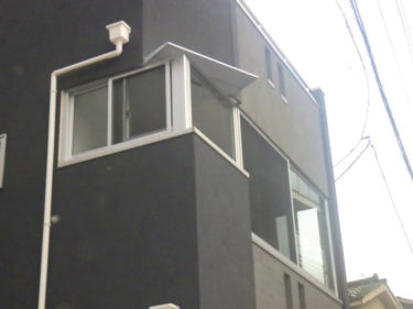 江東区 バルコニーの窓取り付け