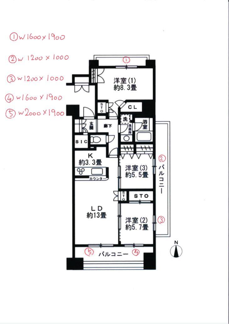 埼玉県戸田市 2021年断熱窓補助金徹底分析